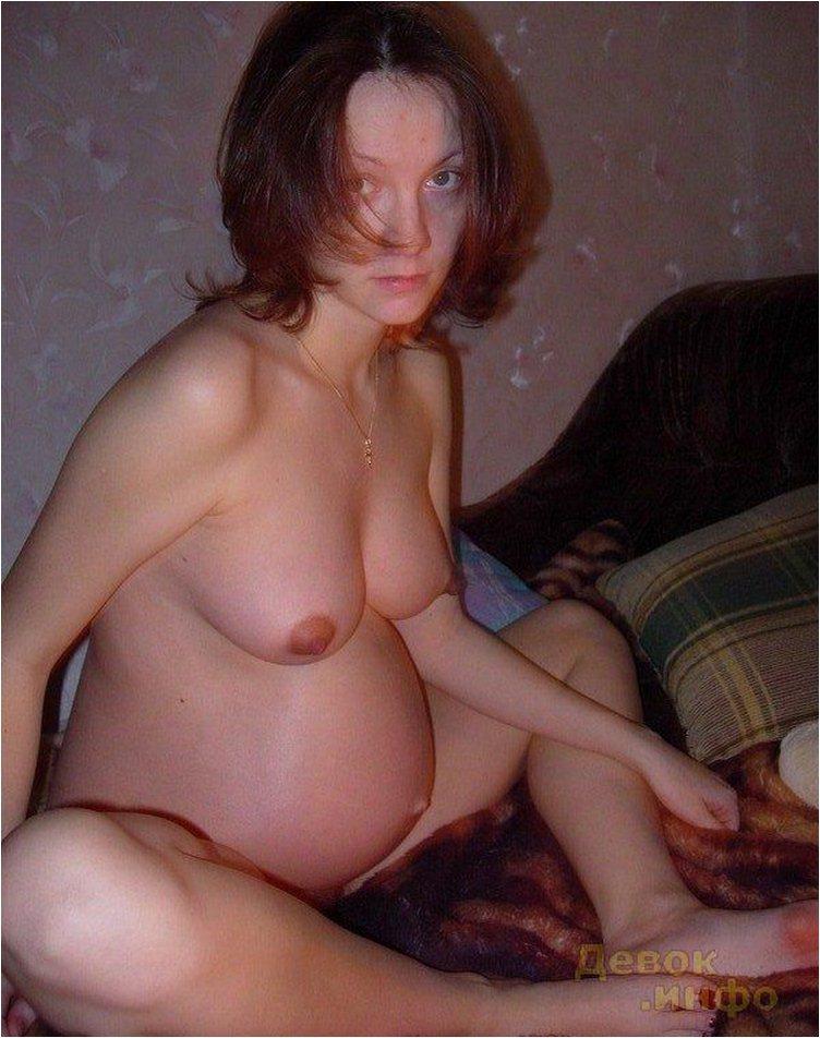 частное фото голых пизденок